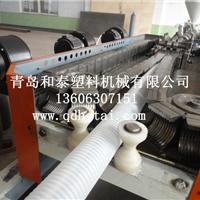 PVC波纹管设备,塑料波纹管生产线 ,和泰