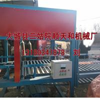 大城县舜天机械厂