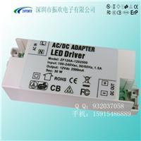 供应30W 12V2.5A  LED灯条灯箱驱动电源价格