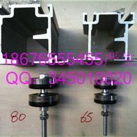 供应移动屏风配件/活动隔断吊轮吊轨