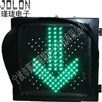 供应红叉绿箭头信号灯瑾珑电子