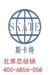 德国斯卡特门窗中国门窗协会国际集团有限公司