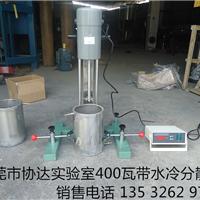 江西福建浙江实验室搅拌机液体高速分散机