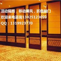 广州可成建材实业有限公司