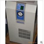 低价促销不锈钢干燥机 IDFA8E-23