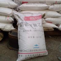 供应HDPE  燕山石化  5200B
