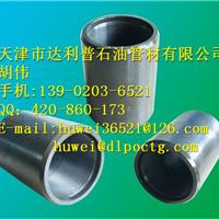 供应钻采油管接箍_变径油管接箍