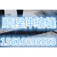 ��˳�̡���Ӧ��������� 15610895553