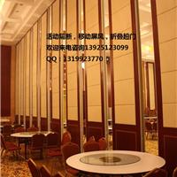 酒店装修隔断,隔音活动屏风,可移动的隔墙