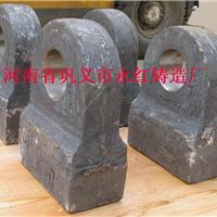 供应高铬耐磨铸件、双合金锤头