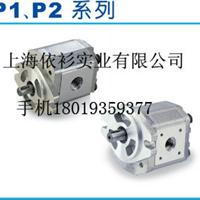 供应P104RP01GT齿轮泵