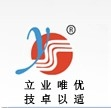 上海虹际风管设备有限公司