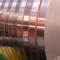 供应含氧铜E1-Cu58铜棒/板及价格成分