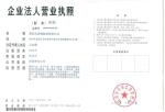 深圳市金驹科技有限公司