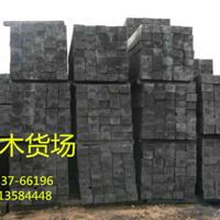 供应矿用防腐枕木