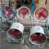 轴流风机400MM500MM电机0.37kw多少钱