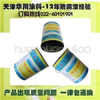 环氧煤沥青面漆 柔韧性能优异