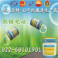 硅酸富锌底漆-华川12年富锌底漆生产商