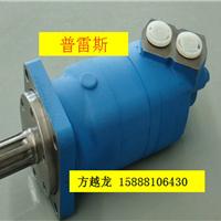 供应BM6-310液压马达