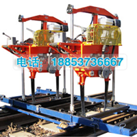 供应 鲁优质YCD-4型液压道岔捣固机