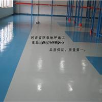 供应地板装修施工