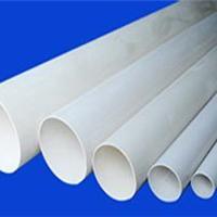 供应河北(邢台)PVC穿线管生产厂家