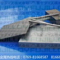 供应V30钨钢板材 日本钨钢V30 V30钨钢价格