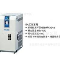 高温进气干燥机 IDU75E-23