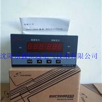 供应DHC-9100A/9200A/9300A恒压供水控制器