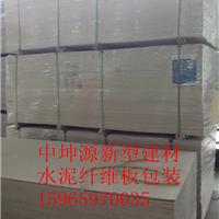 供应防水水泥纤维板,高密增强,1张起发