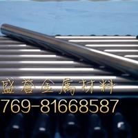 Ceratizit硬质合金MG18细颗粒钨钢精磨棒