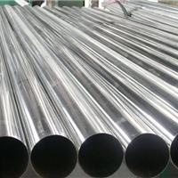 供应SUS304管材全部采用优质304卷板生产