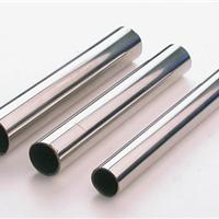 供应201不锈钢钢管,兴中成SUS304不锈钢