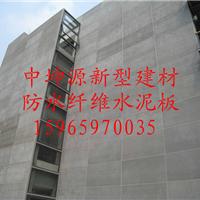 供应烟台水泥纤维板高质量低价格老品牌