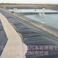 沈阳复合土工膜生产厂家负责施工