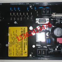 DVR2000E发电机励磁自动电压调节器