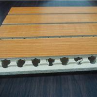 新型环保松木吸音板