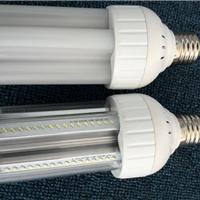 供应SMD 3014LED玉米灯10W透明 乳白罩