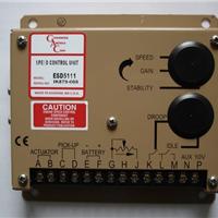 GAC ESD5111发电机调速板