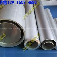 铝型材开模,专业铝合金型材订做模具厂家