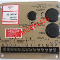 GAC ESD5500E发电机调速板