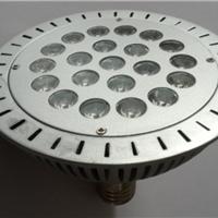 供应21W大功率LED PAR56灯 压铸铝外壳