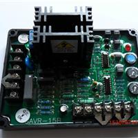 GAVR-15A发电机通用AVR单机板