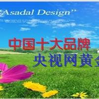 誉川防水建材