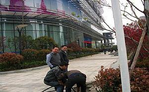 杭州寰宇环保工程公司