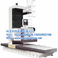 供应 X168B卧式端面镗铣床