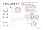 上海英格索兰压缩机有限公司