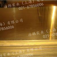 供应【冶韩铜业】库存QCr0.5-0.2-0.1铬铜板