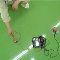 供应 环氧树脂普通型防静电地坪