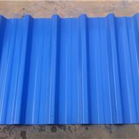 供应化工腐蚀厂房专用T型树脂高波瓦950型